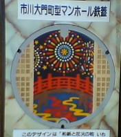 200403051513.jpg