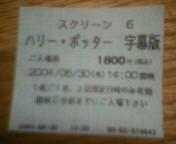 200406301908.jpg
