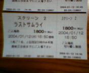 P1000095.JPG