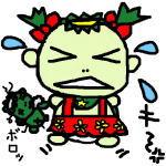 泣く・娘がっぱ(+_+)