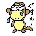 悲しんでる